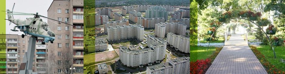 Офис МИЭЛЬ в Люберцах